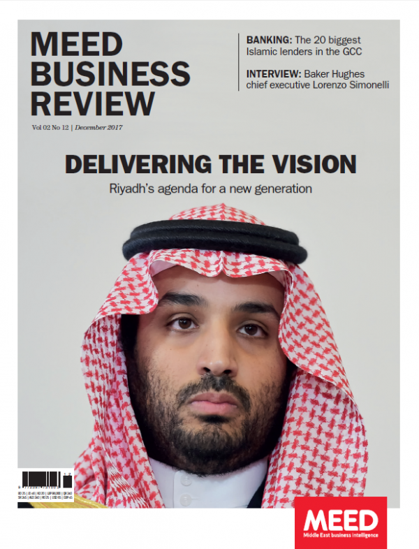 MEED Business Review