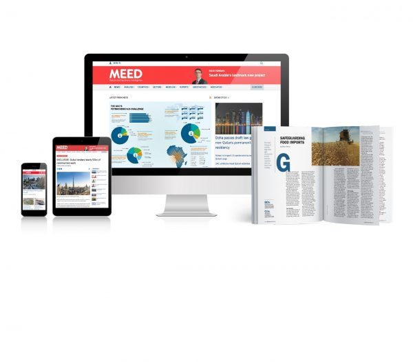 MEED Premium subscription