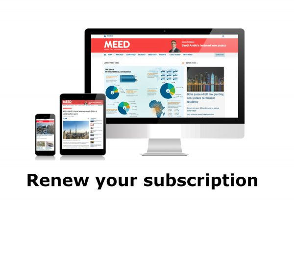 MEED renew subscription