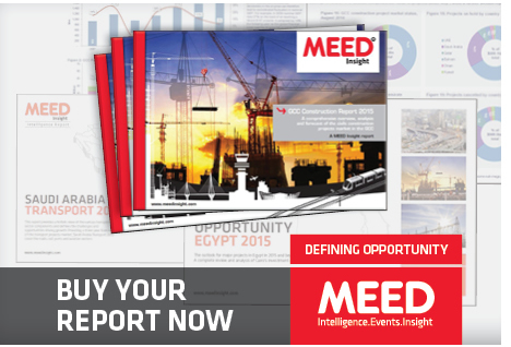 MEED reports banner