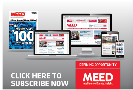 MEED packages banner