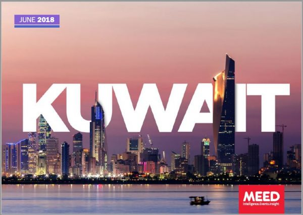 MEED Kuwait Cover New