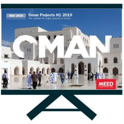 Oman projects report