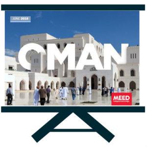 Oman Ecommerce Thumbnail PPT