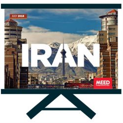 Iran Projects market