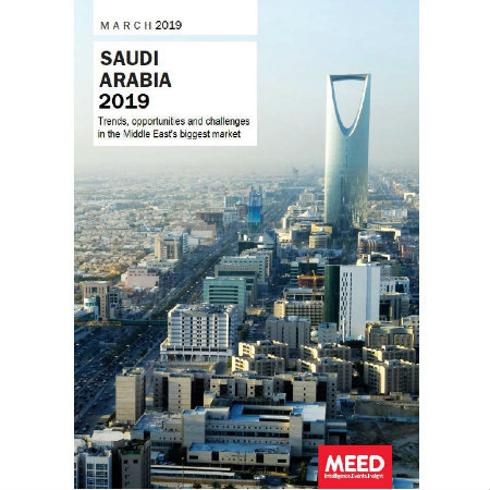 KSA 2019 report cover